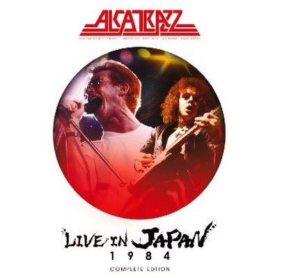CD Shop - ALCATRAZZ LIVE IN JAPAN