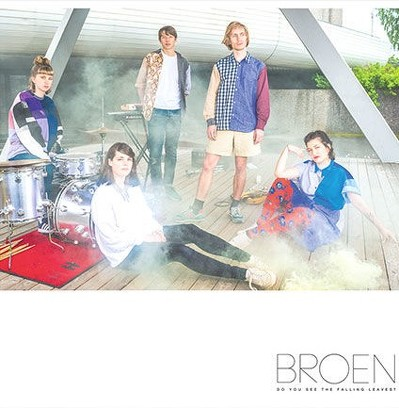 CD Shop - BROEN DO YOU SEE THE FALLING LEAVES LT