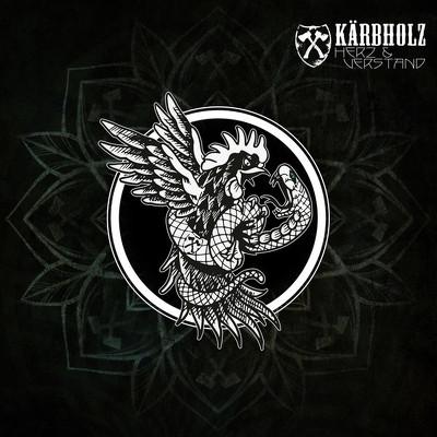 CD Shop - KARBHOLZ HERZ & VERSTAND LTD.