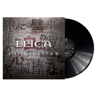 CD Shop - EPICA EPICA VS. ATTACK ON TITAN SONGS