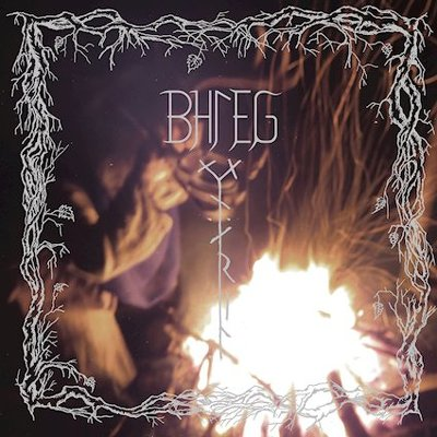 CD Shop - BHLEG ARIL LTD.