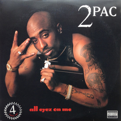 CD Shop - 2PAC ALL EYEZ ON ME LTD.