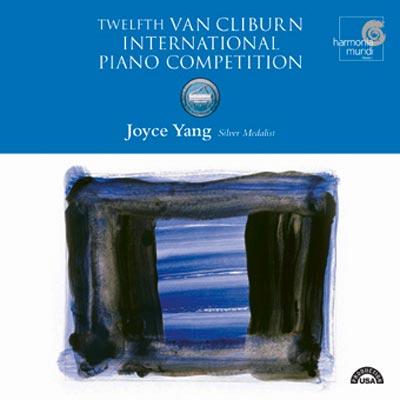 CD Shop - 12E C. VAN CLIBURN MEDAILLE D