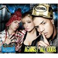 CD Shop - N-DUBZ AGAINST ALL ODDS