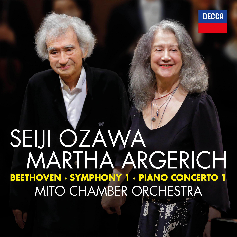 CD Shop - ARGERICH/OZAWA/MITO CH.O. KONC.PRO KLAV.1/SYMFONIE 1