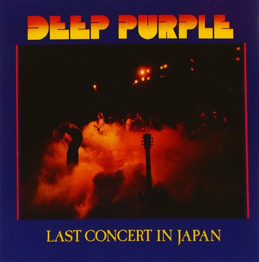 CD Shop - DEEP PURPLE LAST CONCERT IN JAPAN
