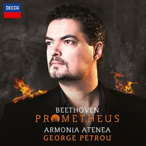 CD Shop - ARMONIA ATENEA/PETROU GEOR PROMETHEUS