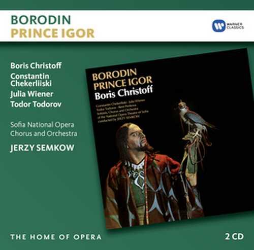 CD Shop - CHRISTOFF/CHERLIISKI/WIENER/TODOROV/SEMKOV/SOFIA NATIONAL OPERA BORODIN: PRINCE IGOR