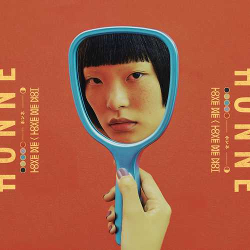 CD Shop - HONNE LOVE ME/LOVE ME NOT