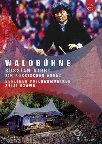 CD Shop - BERLINER PHILHARMONIKER/SEIJI OZAWA EUROARTS - BERLINER PHILHARMONIKER / SEIJI OZAWA - WALDBÜHNE 1993 RUSSIAN NIGHT