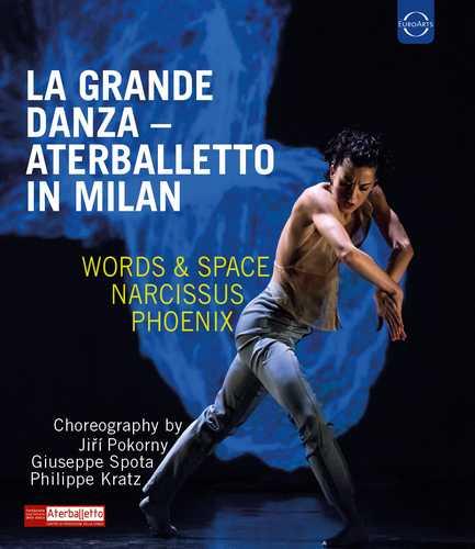 CD Shop - ATERBALLETTO EUROARTS - LA GRANDE DANZA: ATERBALLETTO IN MILAN (BLU-RAY)