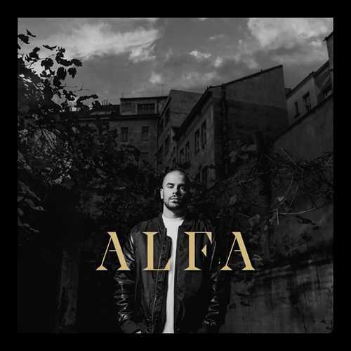 CD Shop - EKTOR ALFA