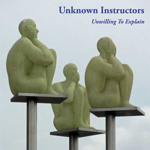 CD Shop - UNKNOWN INSTRUCTORS UNWILLING TO EXPLAIN