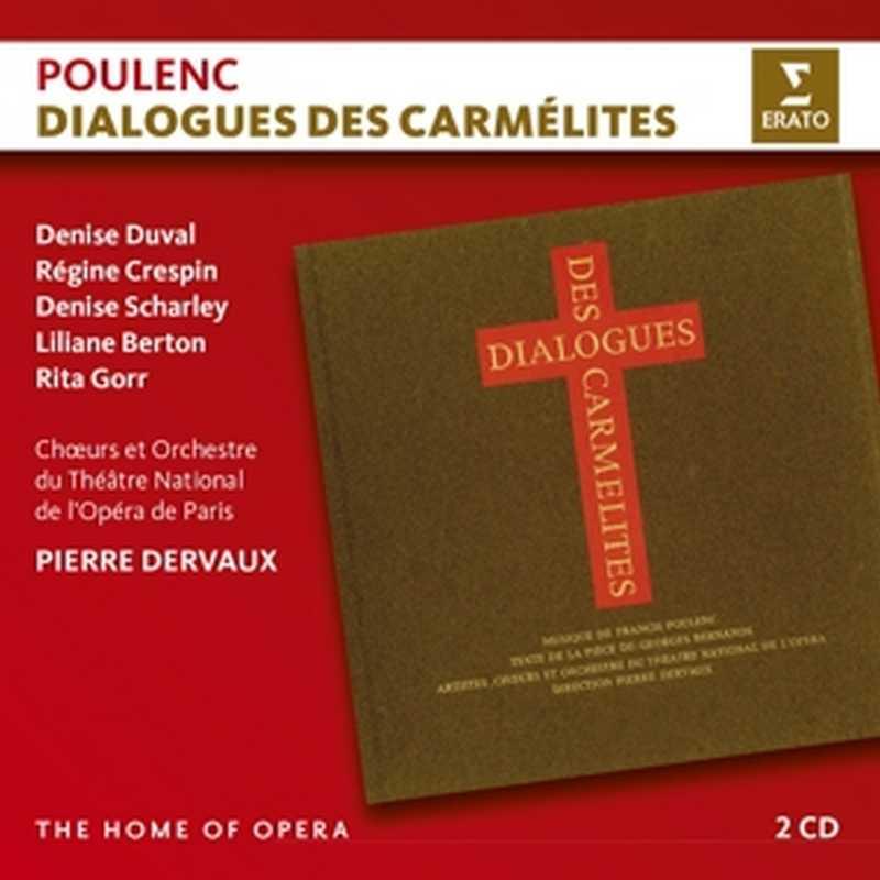 CD Shop - DERVAUX/DUVAL/CRESPIN/SCHARLEY/BERTIN/GORR POULENC: DIALOGUES DES CARMELITES