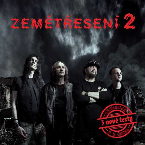 CD Shop - ZEMETRESENI ZEMETRESENI 2