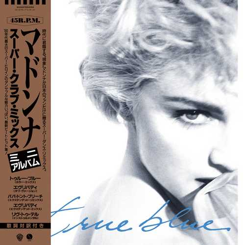 CD Shop - MADONNA RSD - TRUE BLUE (SUPER CLUB MIX)