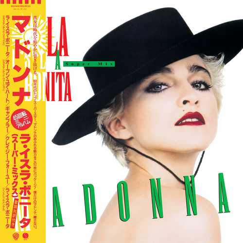 CD Shop - MADONNA RSD - LA ISLA BONITA - SUPER MIX